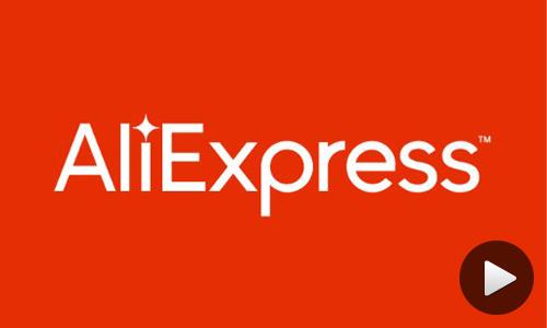 d41140e3ac78 Результаты поиска «скидк» — Aliexpress в вопросах и ответах